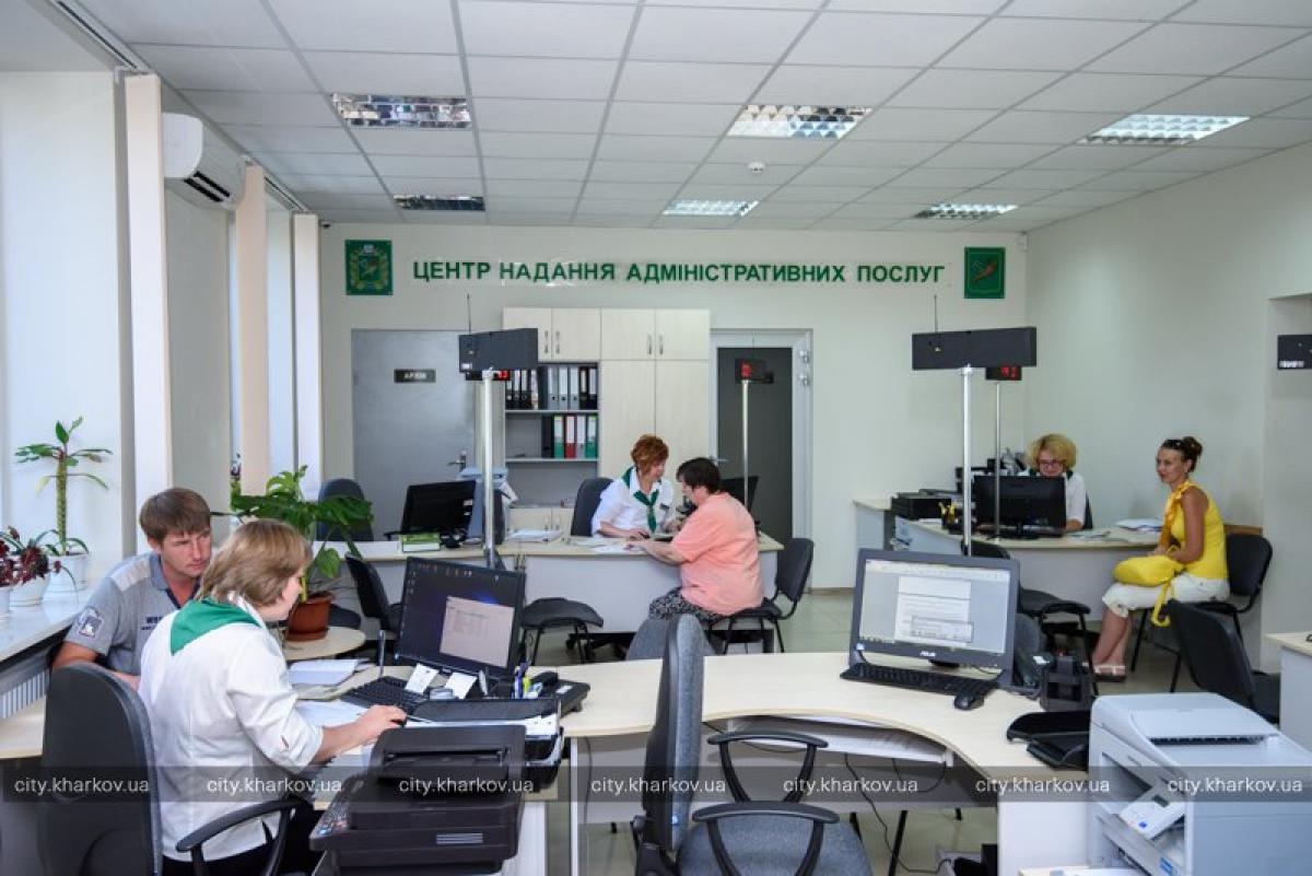 In the centers of admin services launched the project
