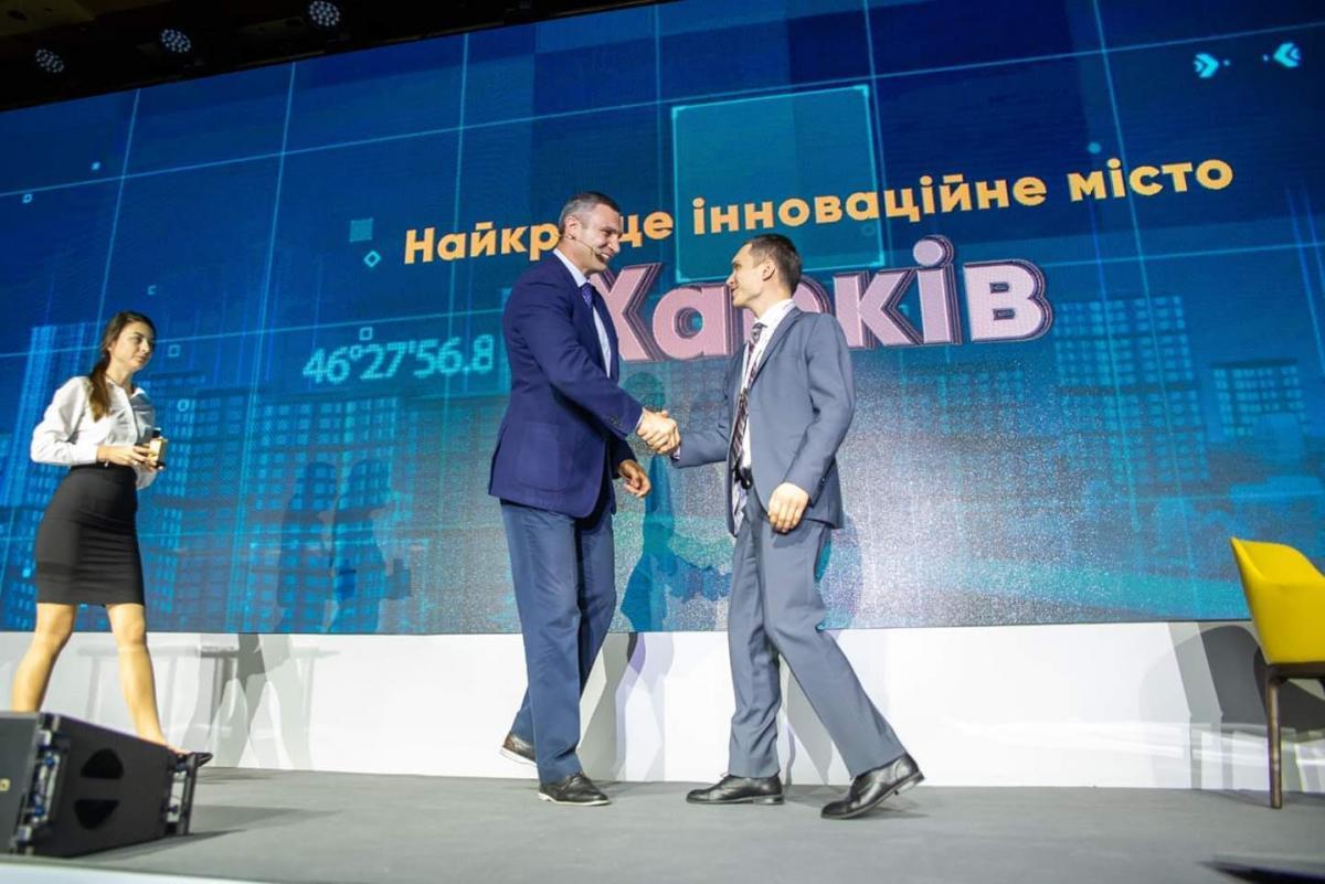 Харьков признан самым инновационным городом в Украине