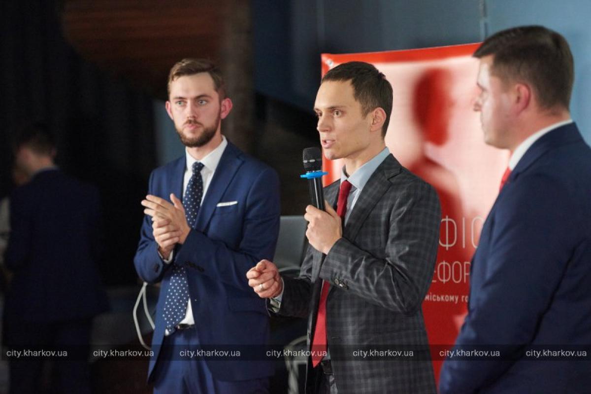 У Харкові першими в Україні запустили технологію Mobile ID