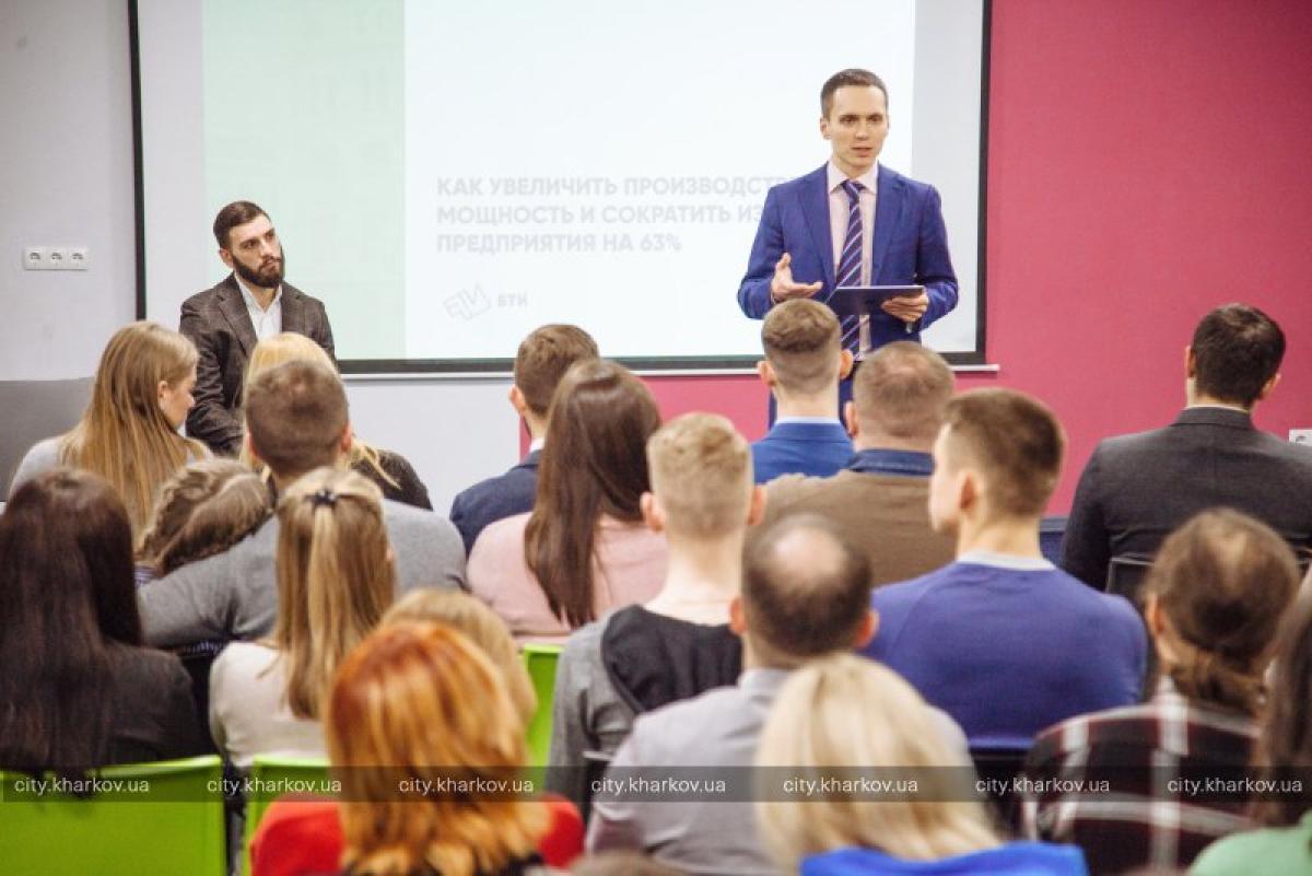 In Kharkov, held a master class for beginner businessmen